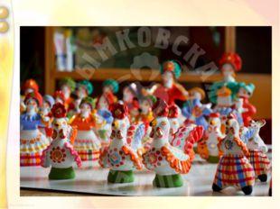 Практическая работа. Выполнение эскиза и росписи Дымковской игрушки
