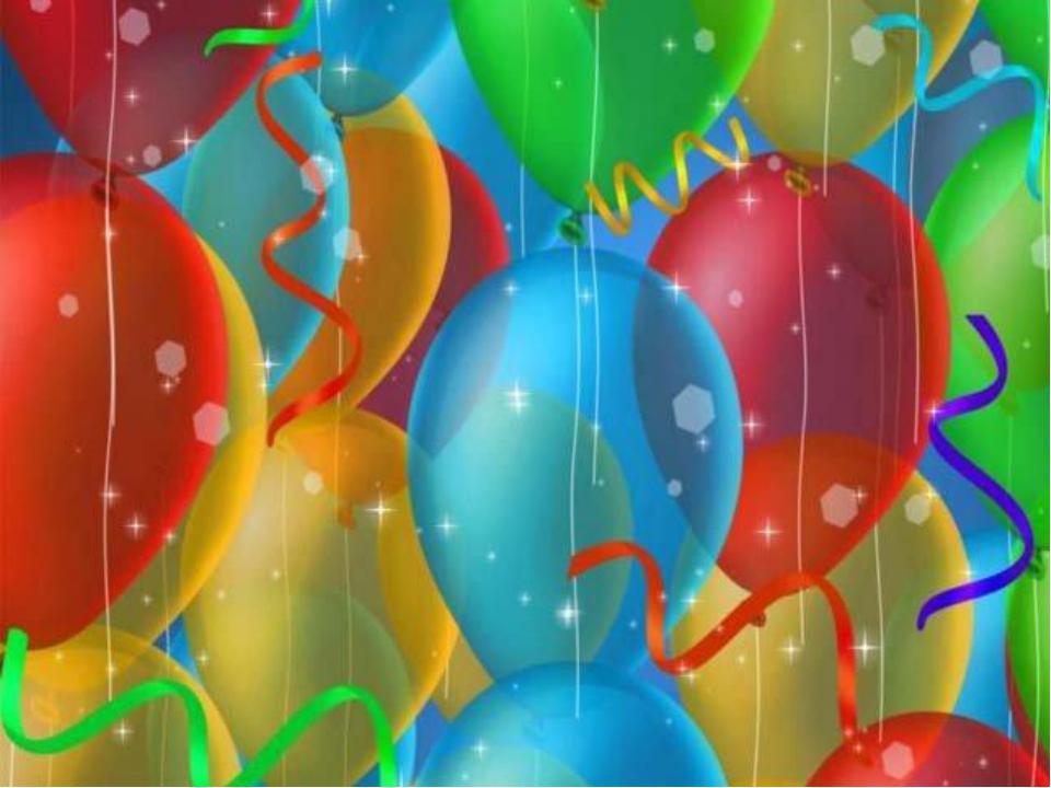 Живые картинки, воздушные шарики картинки гиф