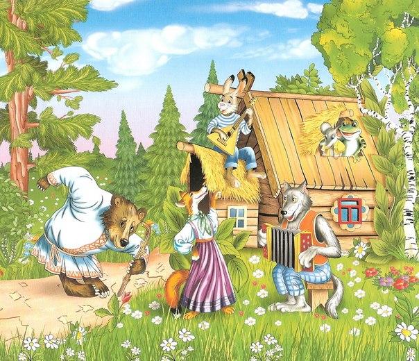 Картинки Русские Народные Сказки