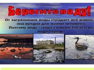 22 июля 2012 г. Текст нижнего колонтитула