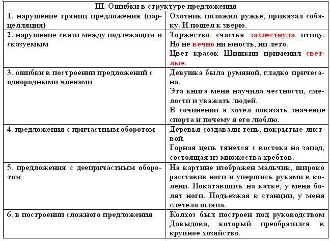 hello_html_6f77c3ba.jpg