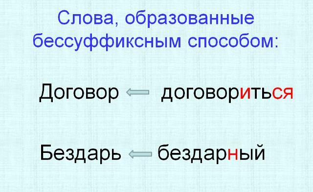 hello_html_73b2847e.jpg