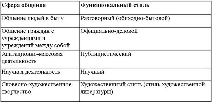 hello_html_m43474207.jpg