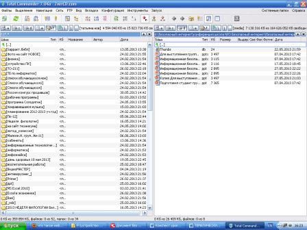 C:\Documents and Settings\Полиночка)))\Local Settings\Temporary Internet Files\Content.Word\Новый рисунок (106).bmp