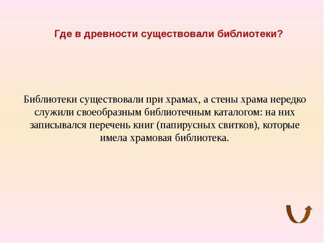 Кто положил начало книгопечатания на Руси? Иван Федоров