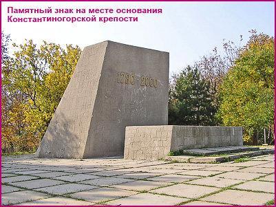 http://photos.wikimapia.org/p/00/01/22/79/77_big.jpg