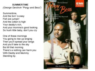 """SUMMERTIME (George Gershvin """"Porgy and Bess"""") Summertime, And the livin' is"""