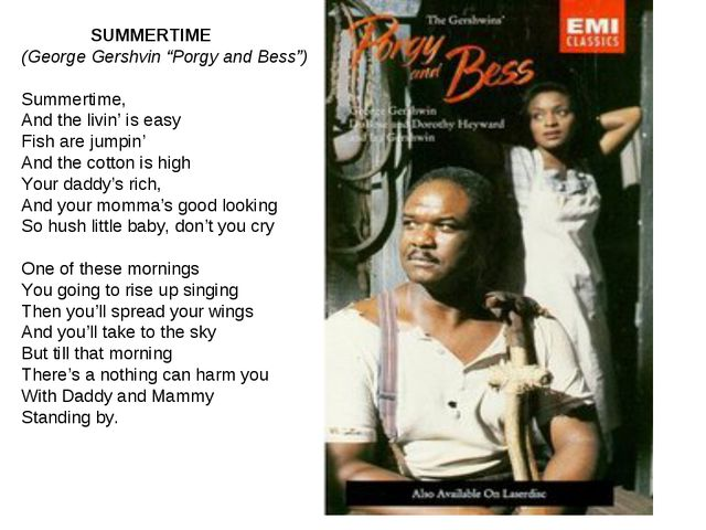 """SUMMERTIME (George Gershvin """"Porgy and Bess"""") Summertime, And the livin' is..."""