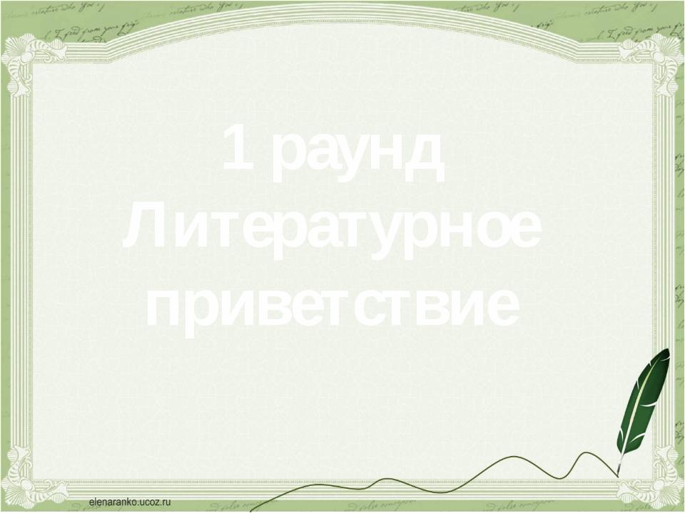 Фото шаблонов для презентации детского сада