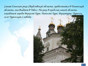 Это озеро - самое красивое озеро Среднего Урала, жемчужина Сысертского района