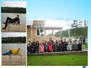 Близ какого города была установлена первая на Урале «пограничная метка» - гра