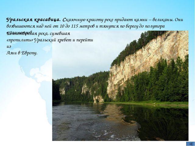 Одно из самых красивых и чистых озер нашего края. Его по праву часто называю...