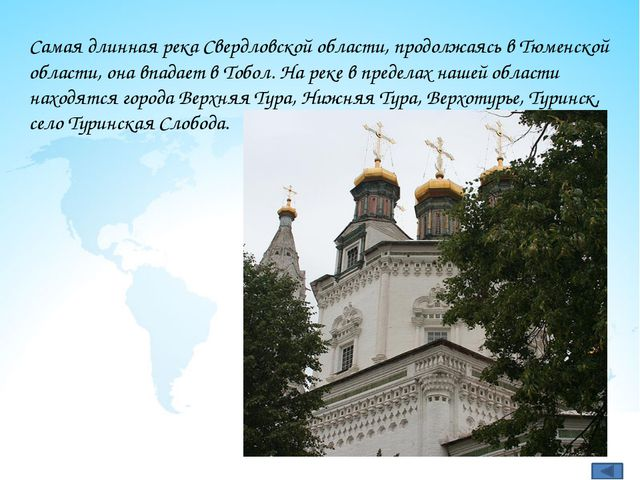 Это озеро - самое красивое озеро Среднего Урала, жемчужина Сысертского района...