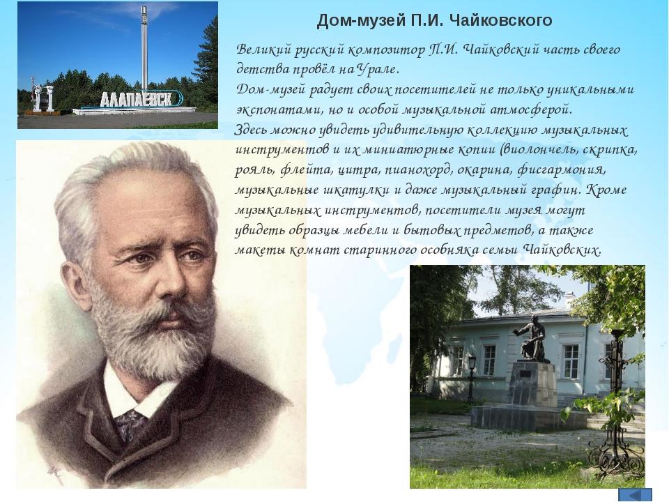 3 ноября 1934 года в городе Свердловске был открыт ПЕРВЫЙ на всей территории...