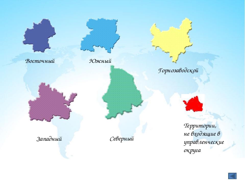 К богатствам Урала: металлу, самоцветам, древесине – можно добавить и … Кера...