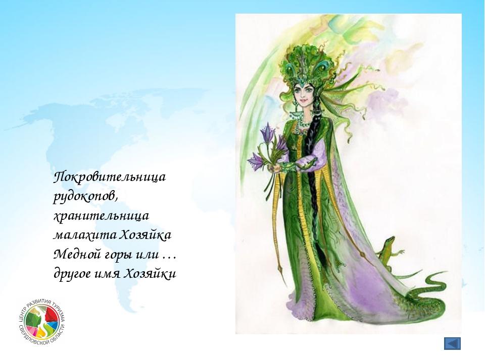 Этот город был основан в 1736 г. как крепость для защиты Горнозаводского Урал...