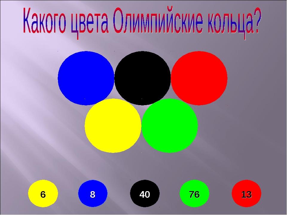 38-X=30 X+10=50 X-8=5 9+X=15 X+4=80 6 8 40 76 13