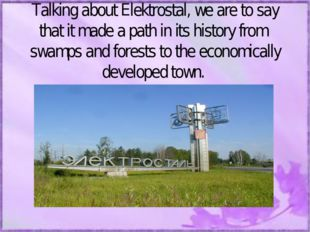 Talking about Elektrostal, we are to say that it made a path in its history f