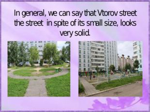 In general, we can say that Vtorov street the street in spite of its small s