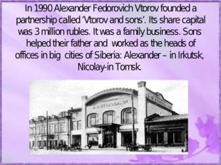 In 1990 Alexander Fedorovich Vtorov founded a partnership called 'Vtorov and