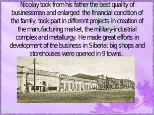 Nicolay took from his father the best quality of businessman and enlarged the