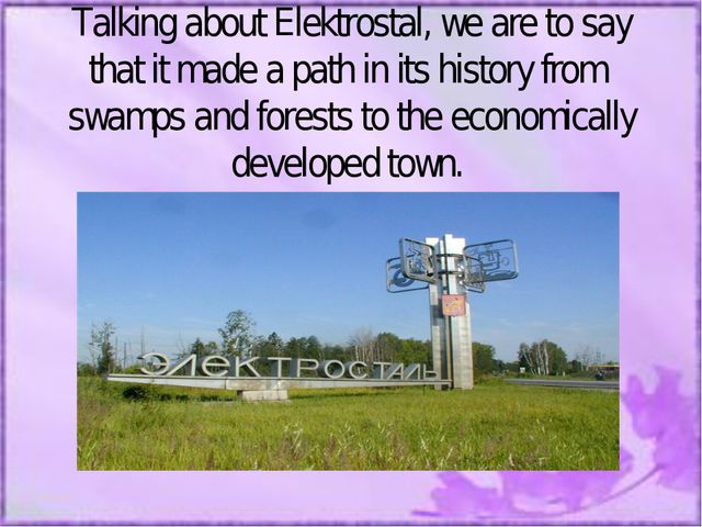Talking about Elektrostal, we are to say that it made a path in its history f...