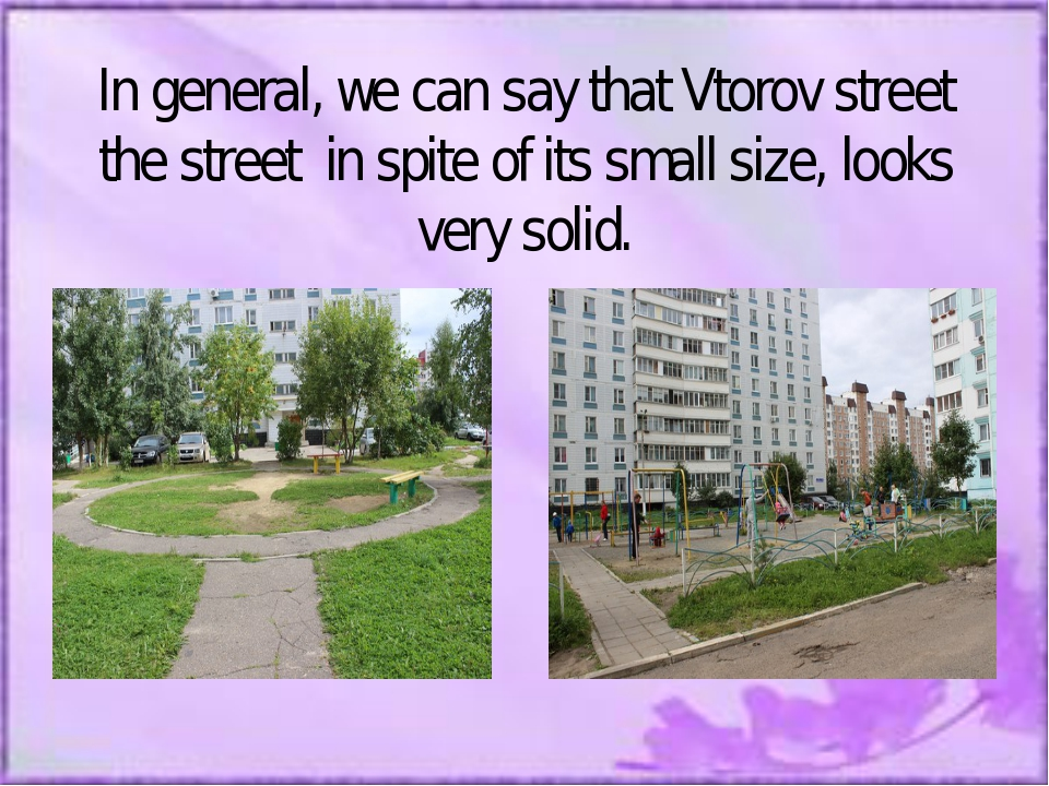 In general, we can say that Vtorov street the street in spite of its small s...