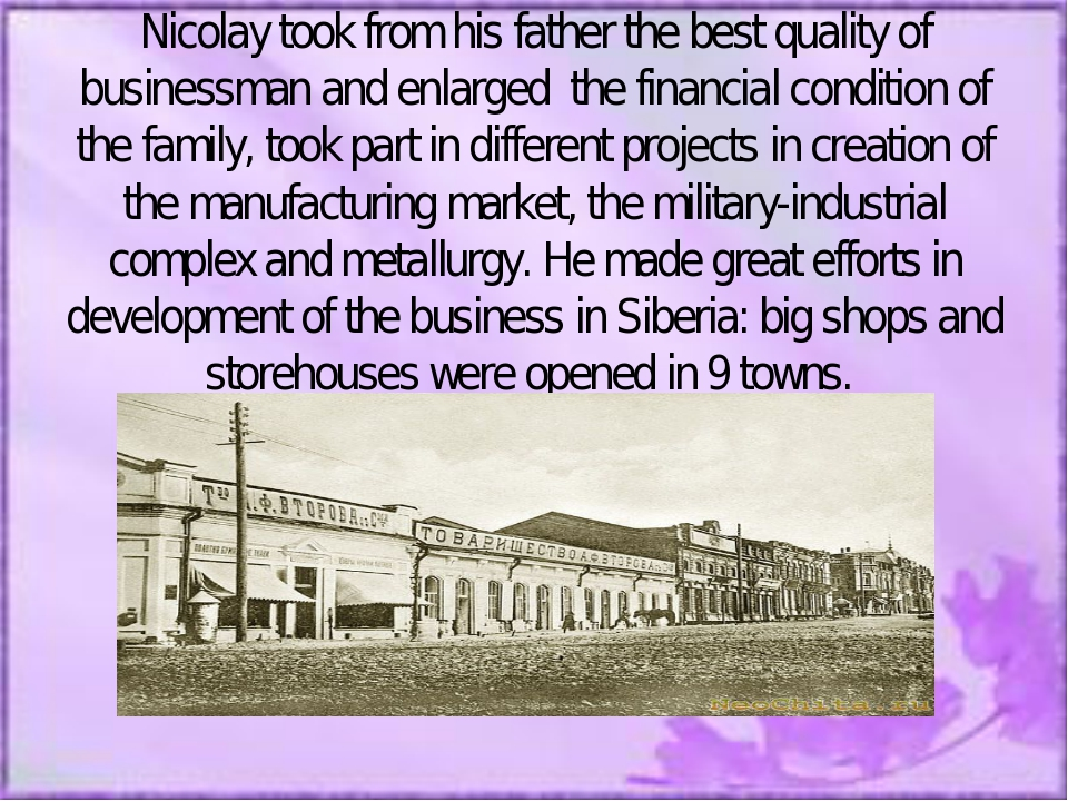 Nicolay took from his father the best quality of businessman and enlarged the...