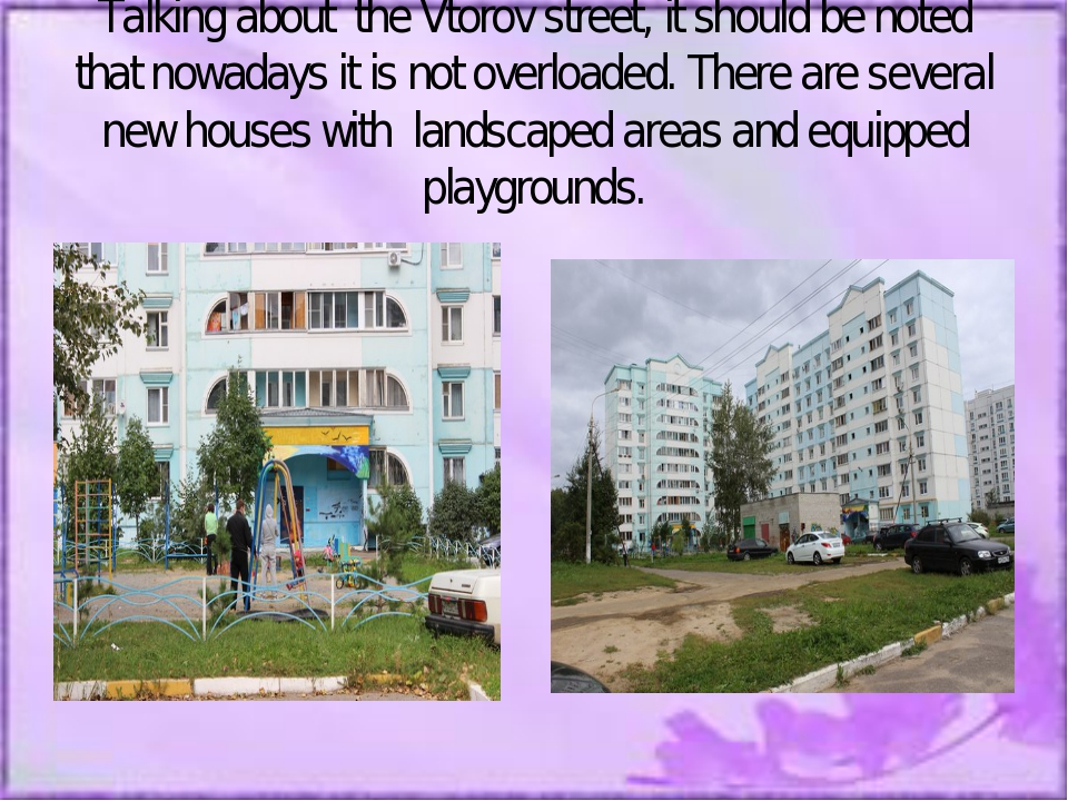 Talking about the Vtorov street, it should be noted that nowadays it is not o...