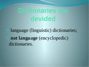 Dictionaries are devided language (linguistic) dictionaries; not language (en