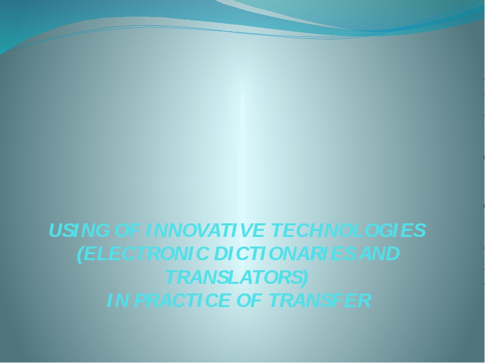 USING OF INNOVATIVE TECHNOLOGIES (ELECTRONIC DICTIONARIES AND TRANSLATORS) I...