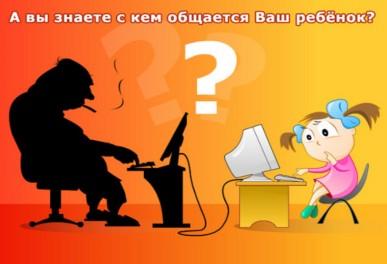 C:\Users\Wiki\Desktop\Дистанционные курсы\Модуль 2\p34_dyadya.jpg