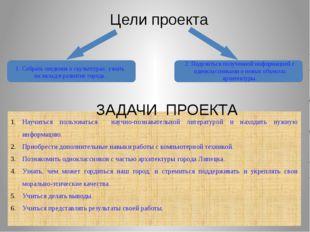 2012 г Артемов Тихон 1Б Научиться пользоваться научно-познавательной литерат