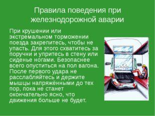Правила поведения при железнодорожной аварии При крушении или экстремальном т