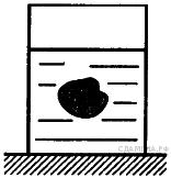 http://phys.sdamgia.ru/get_file?id=1113