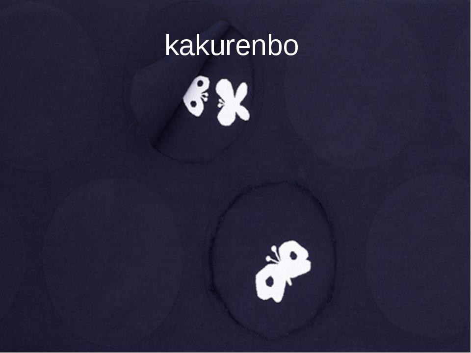 kakurenbo