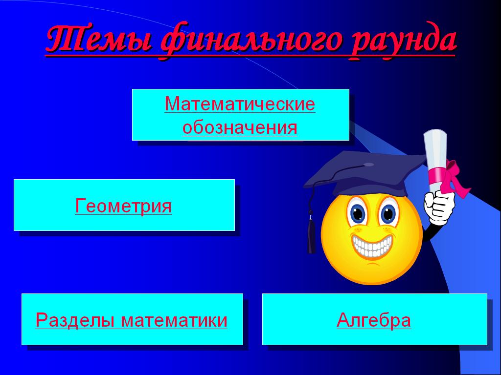 hello_html_3c9b1794.png