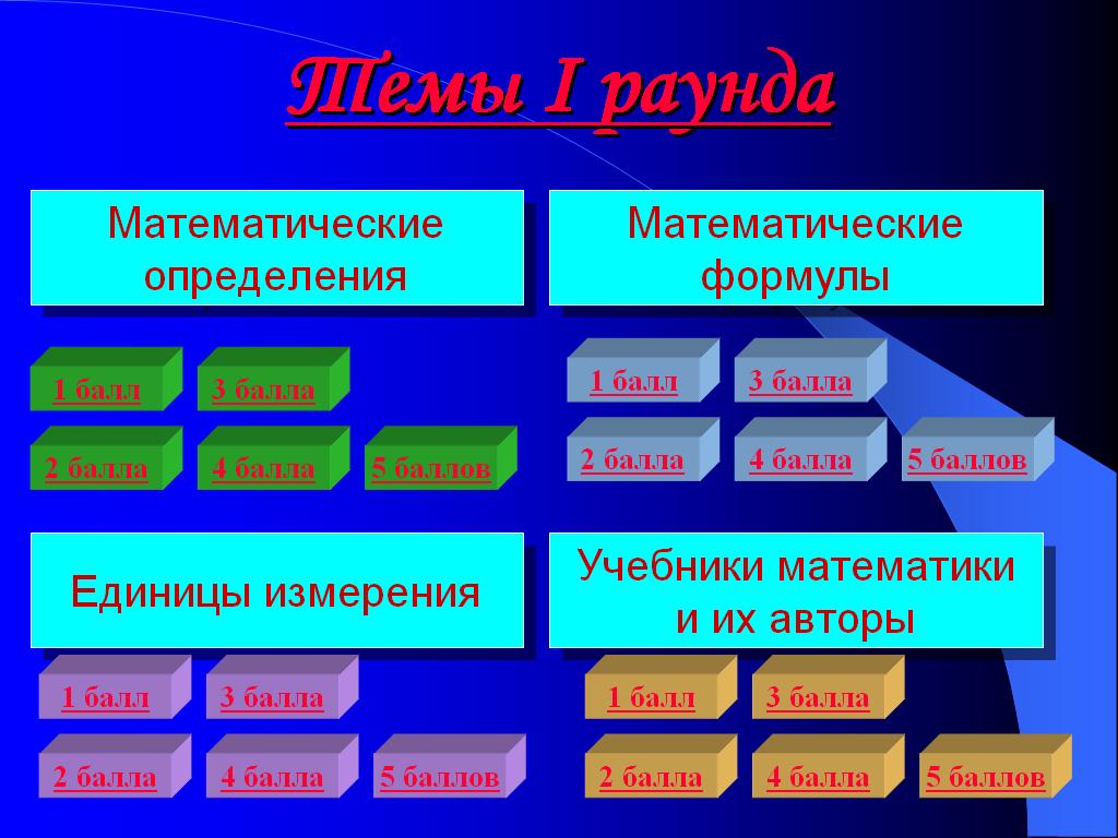 hello_html_m381e5223.png