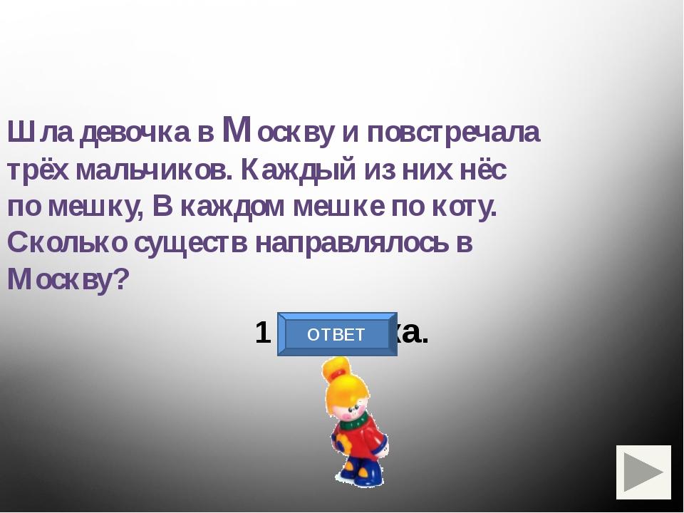 ПРЕ 100 Л АК 3 СА 2 команда Престол ОТВЕТ Актриса ОТВЕТ угол ОТВЕТ симметрия...