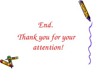 End. Thank you for your attention!