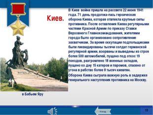Город- герой, порт, стоящий насмерть в воротах северного советско-германског
