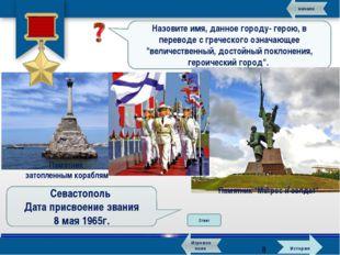 Мурманск. Город-герой Мурманск в годы Великой Отечественной войны так и не бы