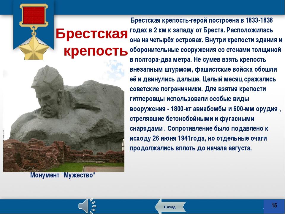 Путь к победе. 1941-1945г.