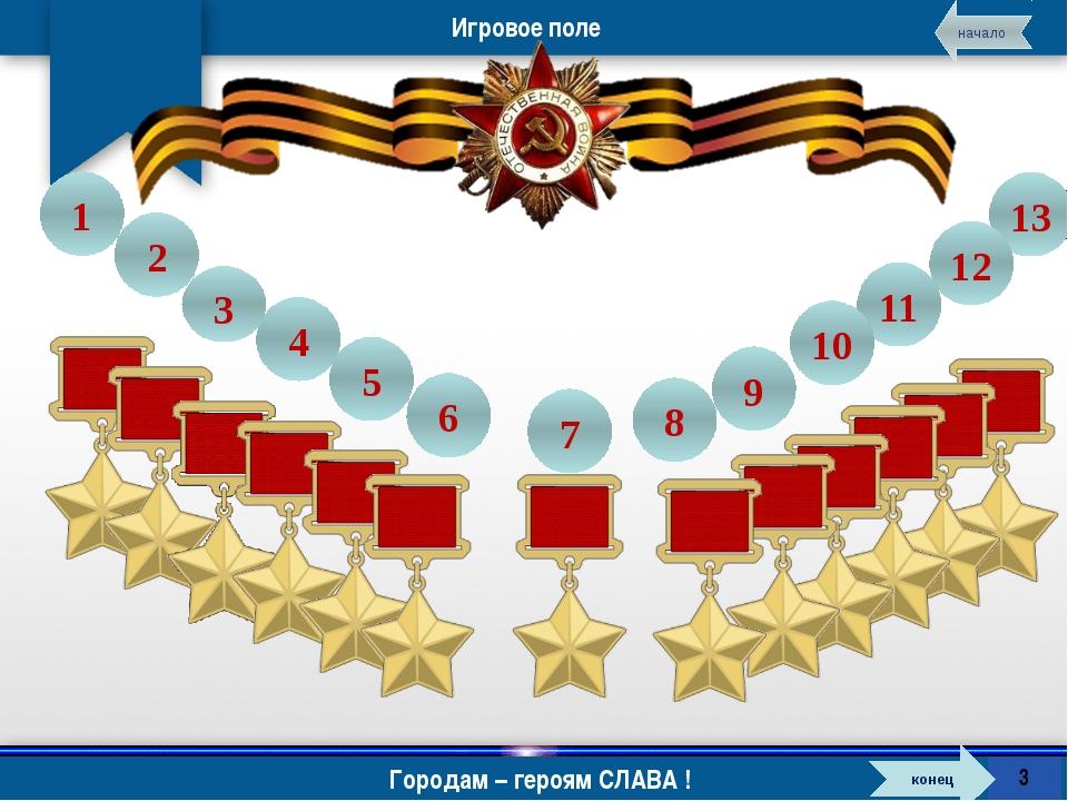 Ленинград ныне Санкт- Петербург. В начале июля 1941 года противник вторгся в...