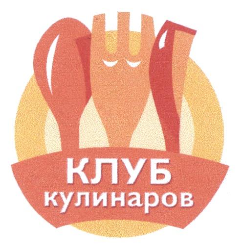 Кулинар.ру - более 95 000 рецептов с фотографиями. Блог.