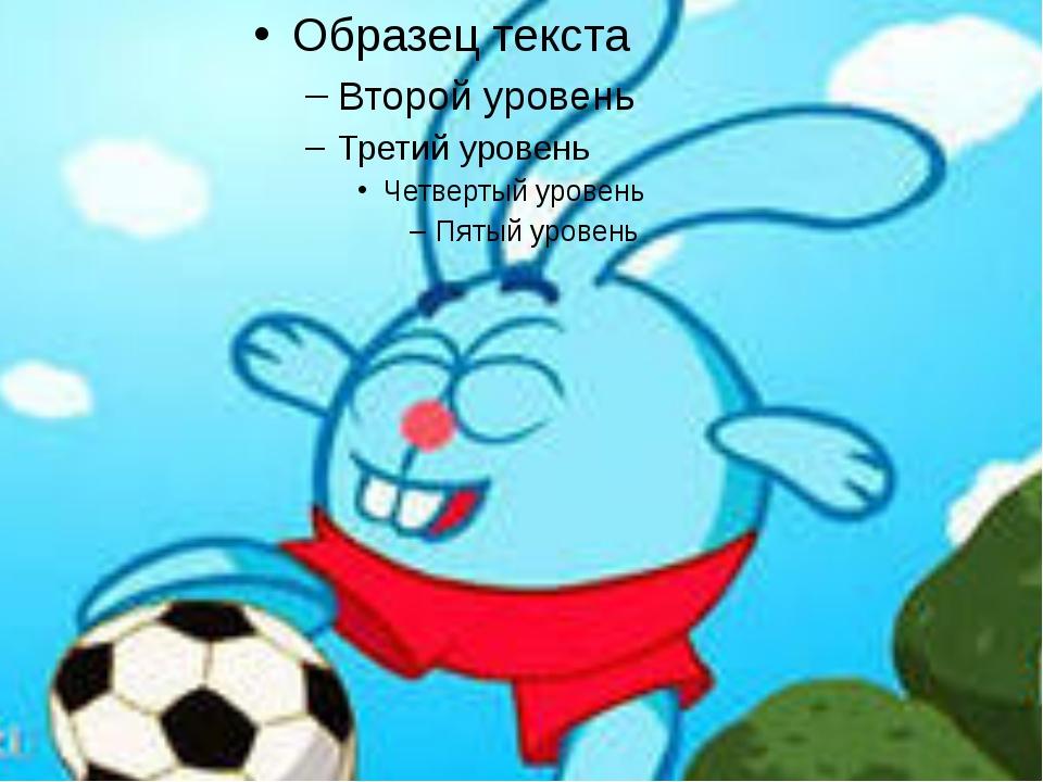 картинка крош футболист