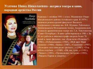 Хотиненко Владимир Иванович — российский режиссер, актёр, сценарист, народны