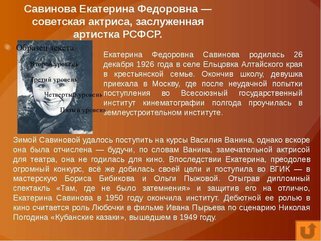 Золотухин Валерий Сергеевич — советский и российский актёр театра и кино, на...
