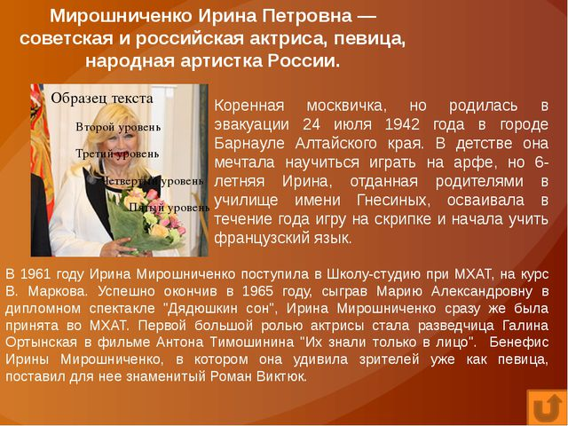 Алексей Иванович Булдаков – российский актёр театра и кино, Заслуженный артис...