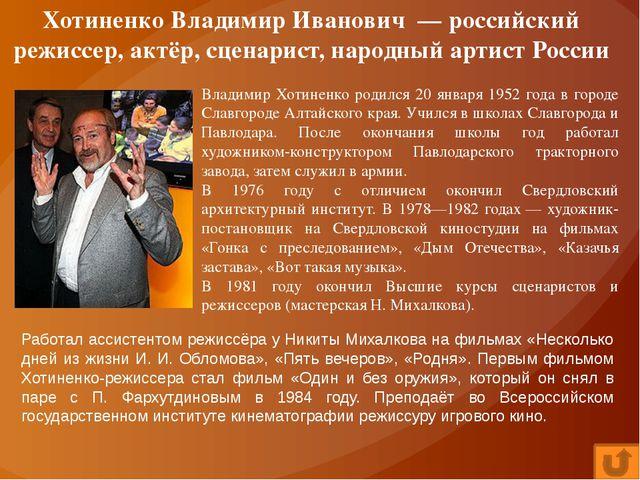 Серов Сергей Вячеславович-актер театра и кино, заслуженный артист России Роди...
